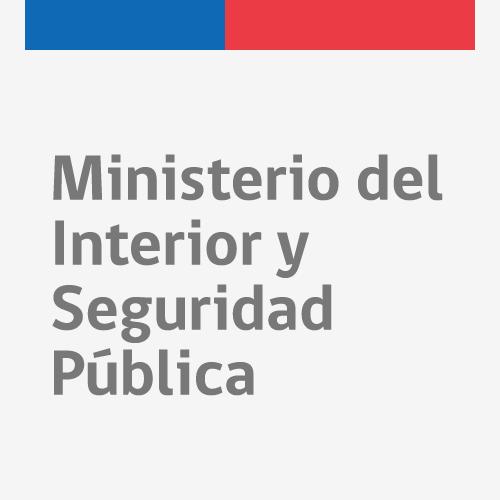 Seguridad p blica comunicado gobernaci n provincial for Ministerio del interior migraciones peru